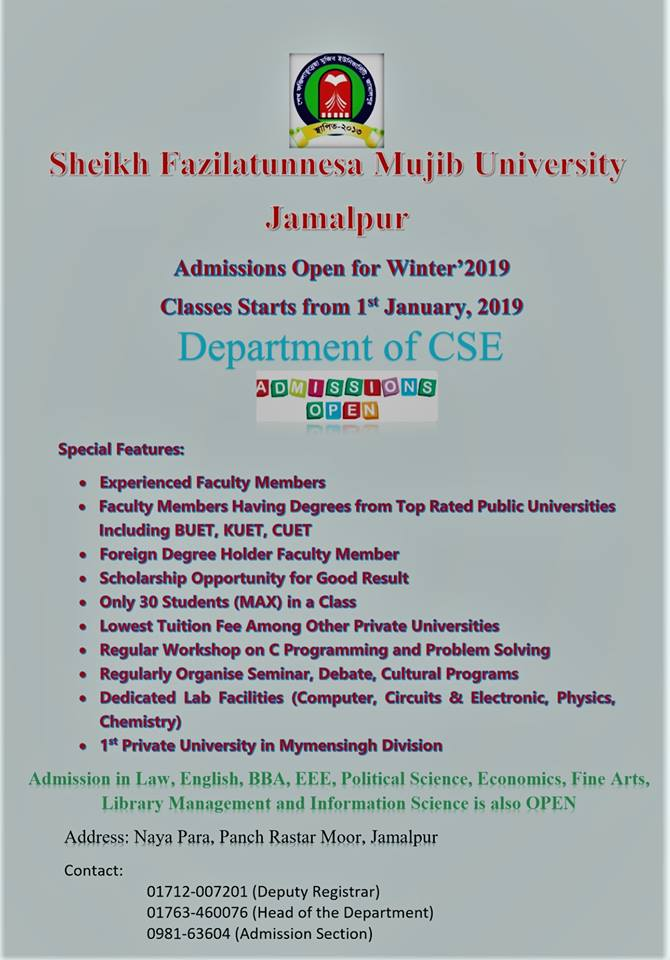 Sheikh Fazilatunnesa Mujib University – Sheikh Fazilatunnesa Mujib